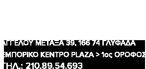 A2Z TAX Διεύθυνση ΠΕΛΑΓΙΑ ΠΑΛΑΙΟΔΗΜΟΥ